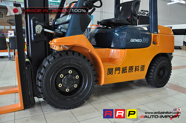 Forklift AT
