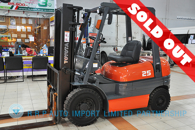 TOYOTA-6FD25-15288SOLD
