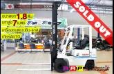 รถโฟล์คลิฟท์พร้อมขาย NISSAN รุ่น PJ01A18-114269