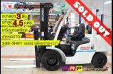 รถโฟล์คลิฟท์พร้อมขาย NISSAN รุ่น YG1F2A30U-400510