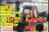รถโฟล์คลิฟท์พร้อมขาย TOYOTA รุ่น 6FD30-30405