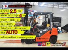 รถโฟล์คลิฟท์พร้อมขาย TOYOTA รุ่น 8FD25-67635