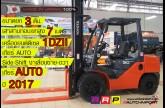 รถโฟล์คลิฟท์พร้อมขาย TOYOTA รุ่น 8FD30-62296