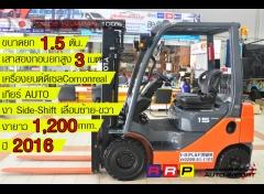 รถโฟล์คลิฟท์พร้อมขาย TOYOTA รุ่น 8FD15-70321