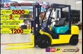 ขายรถโฟล์คลิฟท์มือสอง KOMATSU รุ่น FD25HW-517900