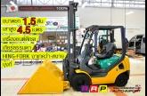 ขายรถโฟล์คลิฟท์มือสอง KOMATSU รุ่น FD15C-20-652462