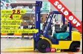 ขายรถโฟล์คลิฟท์มือสอง KOMATSU รุ่น FD25C-12-526762