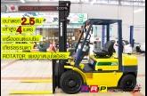 รถโโฟล์คลิฟท์พร้อมขาย KOMATSU รุ่น FG25-11-462440