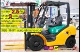 รถโโฟล์คลิฟท์พร้อมขาย KOMATSU รุ่น FG25C-15-574620