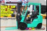 ขายรถโฟล์คลิฟท์มือสอง MITSUBISHI รุ่น KFD15T-KF16D-54185