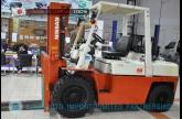 รถโฟล์คลิฟท์พร้อมขาย NISSAN รุ่น BFG03-001118