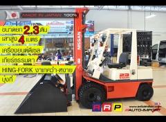 ขายรถโฟล์คลิฟท์มือสอง NISSAN รุ่น EH02M23-006071