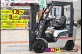 ขายรถโฟล์คลิฟท์มือสอง NISSAN รุ่น L01A15W-001674