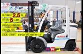 รถโฟล์คลิฟท์พร้อมขาย NISSAN รุ่น P1F2A25WU-000724