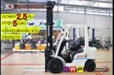 รถโฟล์คลิฟท์พร้อมขาย NISSAN รุ่น P1F2A25WU-003807