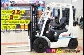 รถโฟล์คลิฟท์พร้อมขาย NISSAN รุ่น P1F2A25WU-003907