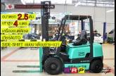 ขายรถโฟล์คลิฟท์มือสอง SUMITOMO รุ่น FD25PVIIHA-D2J-01006