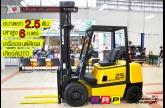 ขายรถโฟล์คลิฟท์มือสอง SUMITOMO รุ่น FD25PVIXA-CU0568
