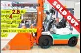 รถโฟล์คลิฟท์พร้อมขาย TOYOTA รุ่น 7FD25-30842
