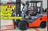 รถโฟล์คลิฟท์พร้อมขาย TOYOTA รุ่น 8FD25-34026