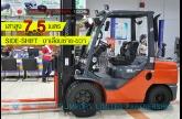 รถโฟล์คลิฟท์พร้อมขาย TOYOTA รุ่น 8FDJ35-30413