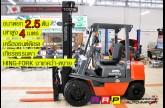 รถโฟล์คลิฟท์พร้อมขาย TOYOTA รุ่น 4FD25-22453