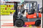 รถโฟล์คลิฟท์พร้อมขาย TOYOTA รุ่น 6FG25-16274