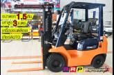 รถโฟล์คลิฟท์พร้อมขาย TOYOTA รุ่น 7FD15-25020