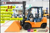 รถโฟล์คลิฟท์พร้อมขาย TOYOTA รุ่น 7FD25-15805