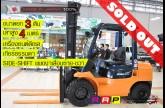 รถโฟล์คลิฟท์พร้อมขาย TOYOTA รุ่น 7FDJ30-12786