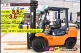 รถโฟล์คลิฟท์พร้อมขาย TOYOTA รุ่น 7FDJ35-12386