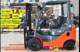 รถโฟล์คลิฟท์พร้อมขาย TOYOTA รุ่น 8FD15-13007