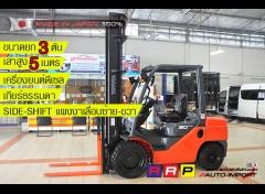 รถโฟล์คลิฟท์พร้อมขาย TOYOTA รุ่น 8FDJ30-63300