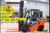 รถโฟล์คลิฟท์พร้อมขาย TOYOTA รุ่น 8FDL30-60207