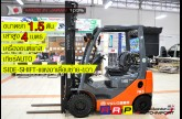 รถโฟล์คลิฟท์พร้อมขาย TOYOTA รุ่น 8FG15-33916
