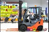 รถโฟล์คลิฟท์พร้อมขาย TOYOTA รุ่น 8FG15-35144