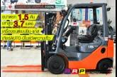 รถโฟล์คลิฟท์พร้อมขาย TOYOTA รุ่น 8FGL15-11113