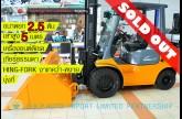 รถโฟล์คลิฟท์พร้อมขาย TOYOTA รุ่น 7FD25-16855