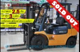 รถโฟล์คลิฟท์พร้อมขาย TOYOTA รุ่น 7FG25-11376