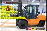 รถโฟล์คลิฟท์พร้อมขาย TOYOTA รุ่น 7FGA50-50730