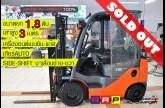 รถโฟล์คลิฟท์พร้อมขาย TOYOTA รุ่น 8FG18-14407