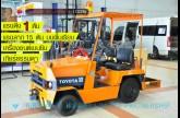 รถโฟล์คลิฟท์พร้อมขาย TOYOTA รุ่น P807-TG10-15490