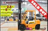 รถโโฟล์คลิฟท์พร้อมขาย KOMATSU รุ่น FD25-8-146238