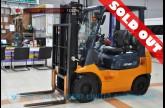 ขายรถโฟล์คลิฟท์มือสอง TOYOTA รุ่น 7FGL15-26235