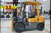 ขายรถโฟล์คลิฟท์มือสอง TCM รุ่น FHD30Z5-3412234
