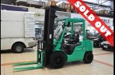 ขายรถโฟล์คลิฟท์มือสอง MITSUBISHI รุ่นFD30T GRENDIA-4M